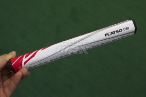 Flatso DB