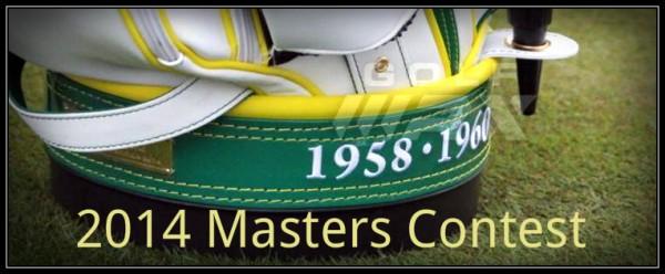2014 masters contest