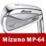 mizuno-mp-64