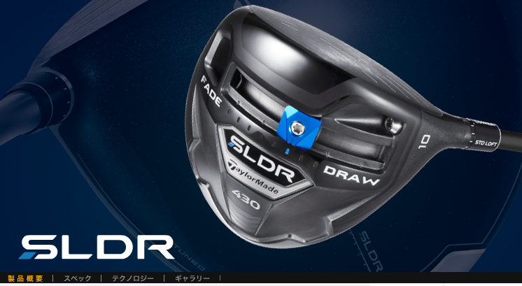 TaylorMade SLDR 430