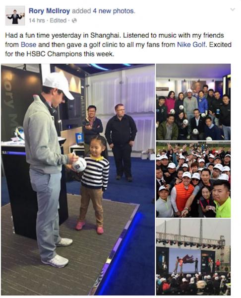 RoryFacebook